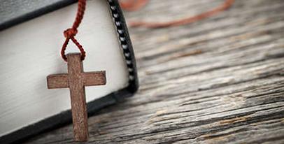Книги о христианстве